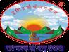 Shri A. B. S. Jain Sangh, Bikaner